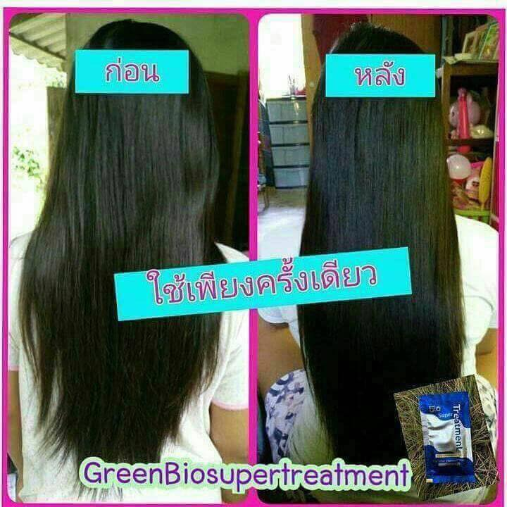Kem ủ tóc Green Bio super Treatment-5368
