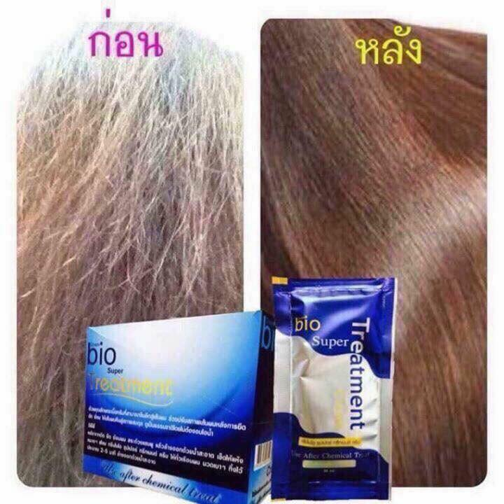 Kem ủ tóc Green Bio super Treatment-5367