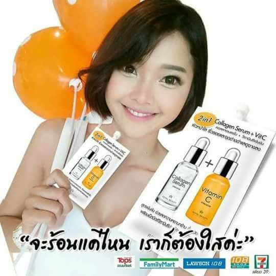 Serum Collagen Vit C-5407