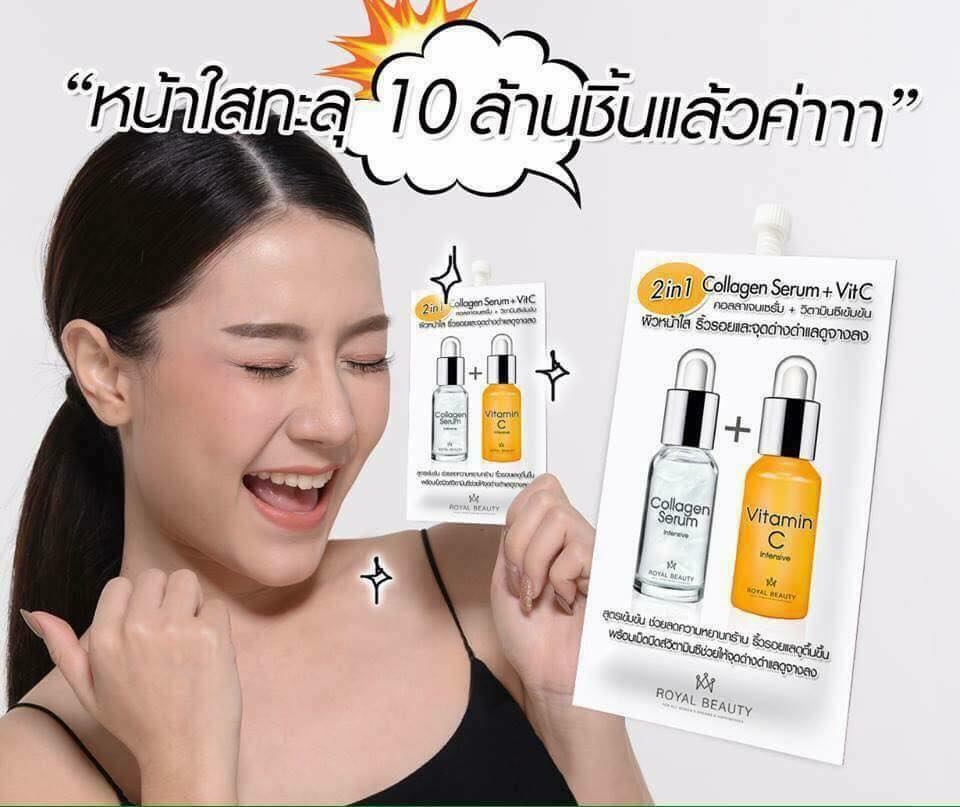 Serum Collagen Vit C-5405