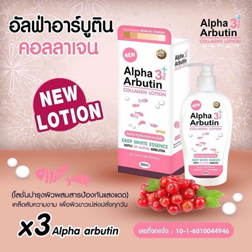Lotion body Alpha Arbutin Collagen 3+Plus
